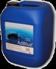 AdBlue канистра 20 литров. Производство Польша. Оригинал