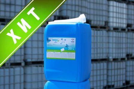 AdBlue контейнер еврокуб 1000 литовoptom Slavtehbiznes Glavnaya